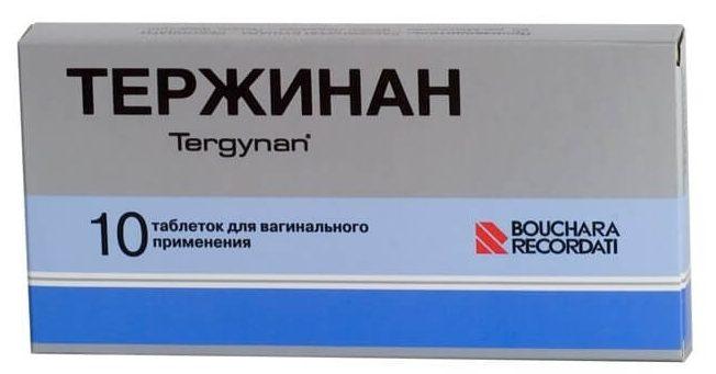 тернидазол неомицина сульфат нистатин преднизолон