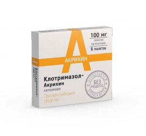 klotrimazol-vaginalnye-tabletki-1