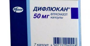 lecheniye-vospaleniya-sheyki-matki-diflyukan-1