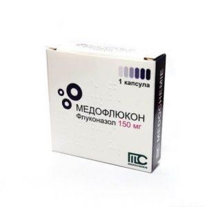 medoflukon_kaps-_200_mg_1-35105907627277-1