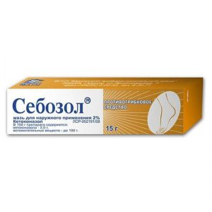 дермазол крем
