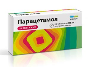 парацетамол от чего помогает
