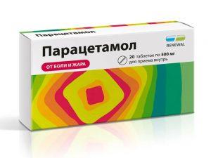 парацетамол запрещен в европе