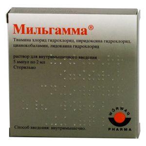 Инъекции Мильгаммы для здоровья волос