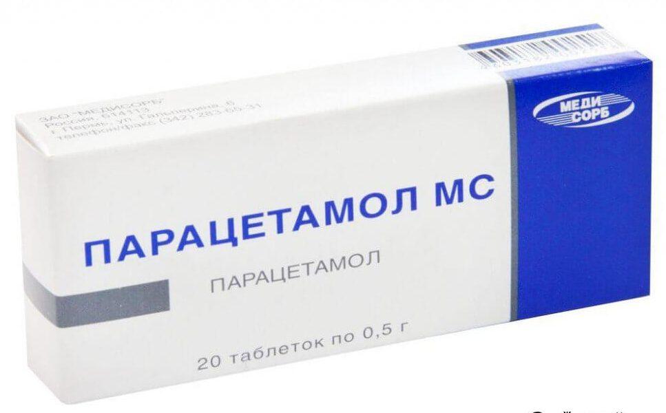 парацетамол мс инструкция по применению