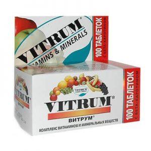 Аптечные витамины для спортсменов