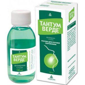 тантум верде для беременных инструкция