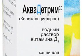 3214835b_1-800x800-1