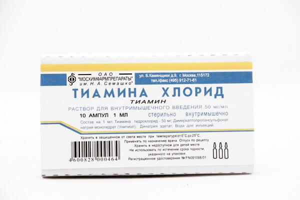 Тиамина хлорид: инструкция по применению инъекционного раствора