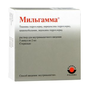 Пиридоксин, Тиамин, Цианокобаламин и Лидокаин: совместимость