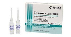 Тиамина хлорид ампулы