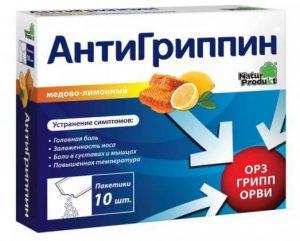 анвимакс инструкция по применению порошок