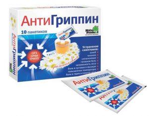 антигриппин анви инструкция по применению