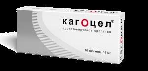 амексин или кагоцел