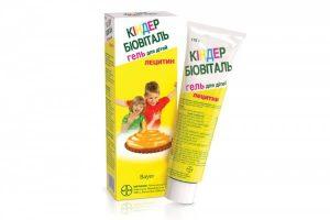 биовиталь гель для детей