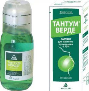 тантум верде или гексорал