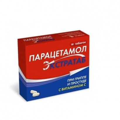 парацетамол экстратаб инструкция по применению