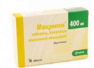 Макропен – фармакологические свойства, описание, использование при бронхите