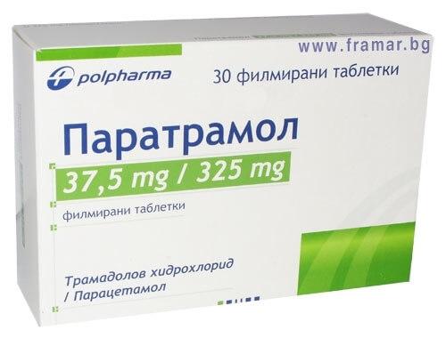 Парацетамол 325 инструкция по применению капсулы volgazdravexpo.
