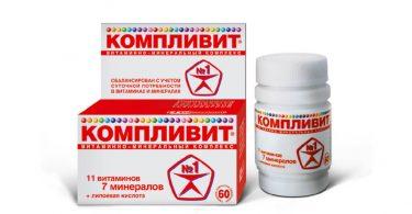 upacovki-19-1024x683-1