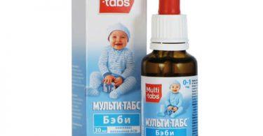 vitamin-d-dlya-novorojdennyh-v-kaplyah-kupit-46513-large-1