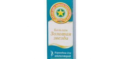 zolotaa-zvezda-balzam-52747-1-1-1