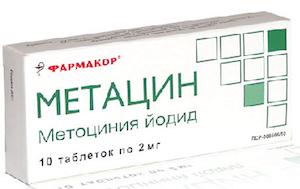 метацин инструкция по применению