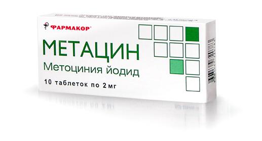 Метацин: инструкция по применению таблеток и раствора