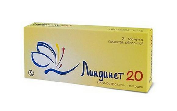 Линдинет 20: инструкция по применению низкодозированного гормонального контрацептива
