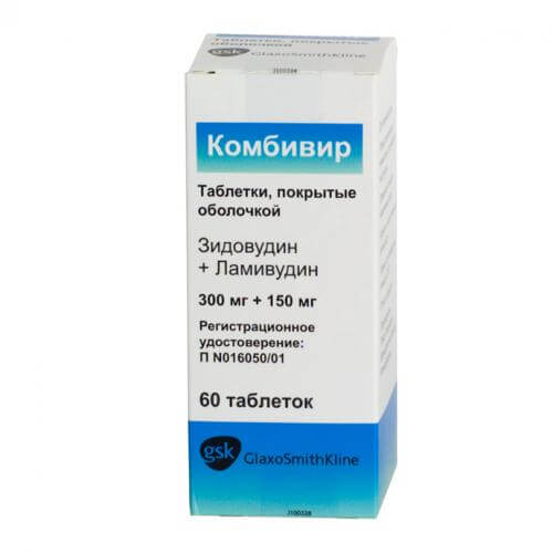 Комбивир: инструкция по применению таблеток