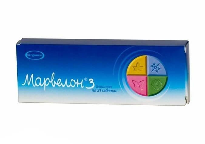 Марвелон: инструкция по применению гормонального контрацептива