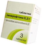 Пенкрофтон: инструкция по применению таблеток