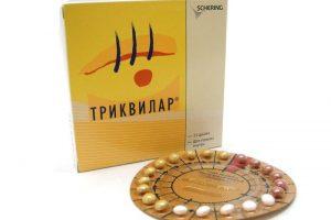 триквилар таблетки
