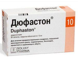 Дюфастон с 16 по 25 день цикла