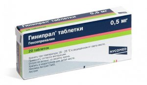 Гинипрал таблетки