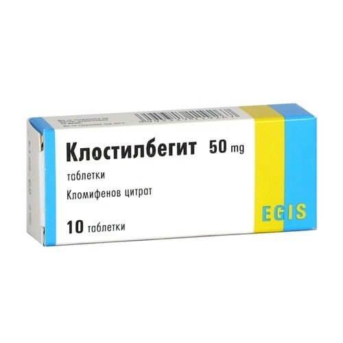 Клостилбегит: инструкция по применению таблеток