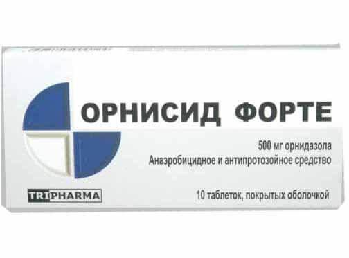 Орнисид: инструкция по применению таблеток и свечей