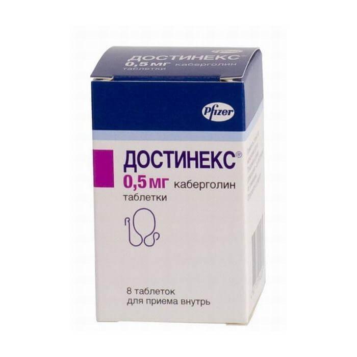 Достинекс: инструкция по применению гипопролактинемического средства