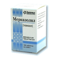Мерказолил: инструкция по применению таблеток