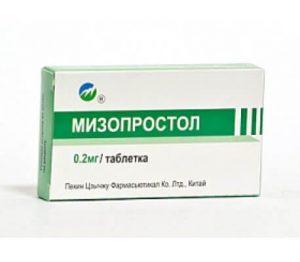 мизопростол инструкция по применению для прерывания дозы