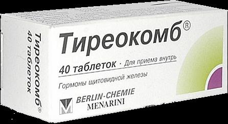 тиреокомб инструкция по применению цена