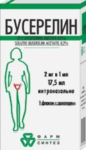 Бусерелин: инструкция по применению лиофилизата и спрея