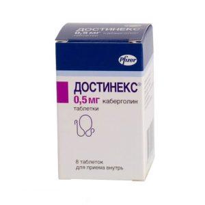 Достинекс при беременности