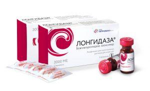 лонгидаза при беременности