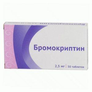Бромокриптин для похудения