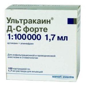 Ультракаин Д-С