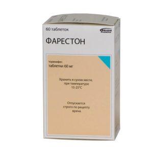 Фарестон или Тамоксифен: выбор лучшего антиэстрогенного препарата