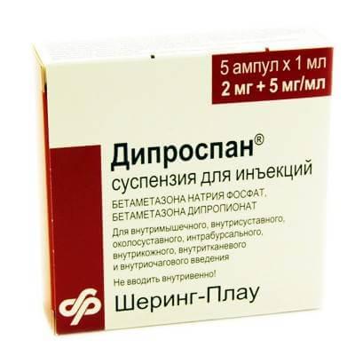 Дипроспан: инструкция по применению раствора