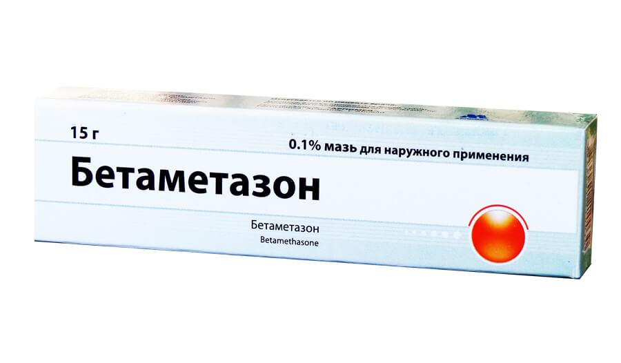 Бетаметазон: инструкция по применению крема, таблеток и раствора