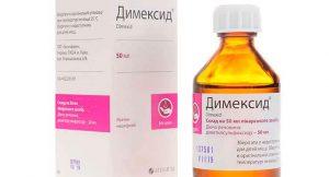 Компрессы с Димексидом: способы лечения заболеваний опорно-двигательного аппарата